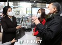 [TF포토] 스마트슈퍼 방문한 박영선