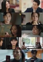 임성한 복귀작 '결사곡', 2회 시청률 7.2% 돌파…막장 통했나