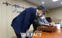 [TF사진관] 인권위, '전 서울시장 성희롱 조사 결과' 전원회의 비공개 진행