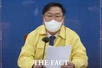 '손실보상제' 속도내는 민주당…김태년