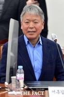 [TF포토] 국민의힘 온택트 정책워크숍 참석한 엄홍길