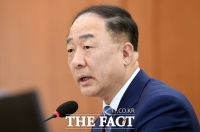 홍남기, 22년 만 역성장에