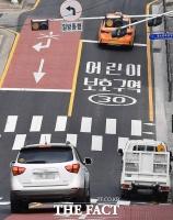 서울 어린이보호구역, 지난해 사망사고 '제로'