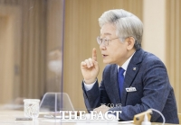 이재명, '일베 논란' 7급 공무원 합격자 수사 의뢰…