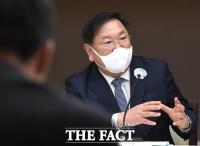 [TF포토] '민주당-대한상의 정책간담회' 인사말하는 김태년
