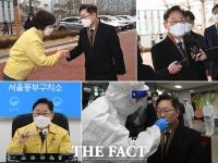 [TF사진관] 임기 시작하자마자 '동부구치소' 방문한 박범계