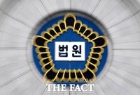 서울고등법원장에 김광태·중앙지법원장에 성지용