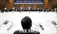 [TF사진관] '더불어민주당-대한상의' 정책간담회