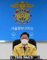 [TF포토] 서울동부구치소 찾은 박범계