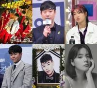[TF업앤다운] 아듀 '경이로운 소문'…별이 된 송유정·아이언