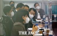 [TF사진관] 국회 정무위원회 당정협의 갖는 은성수 금융위원장