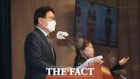[TF포토] '울산사건 기소 1년' 기자회견하는 황운하 의원