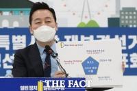 [TF포토] 정봉주, '서울시장 다시 도전'