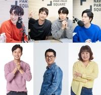 '전 시즌 1위' 박해진·박기웅 '투팍토크여행', 시즌3 첫 번째 라인업