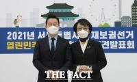 [TF사진관] 서울시장 후보로 맞붙은 정봉주-김진애