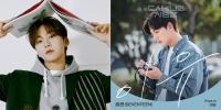 세븐틴 승관, '도시남녀의 사랑법' OST로 '감성·음색' 덧칠