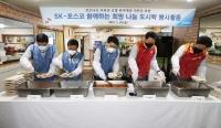'제안' 최태원 '기획' 최정우, 사회공헌 사업 공동 추진