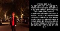 래퍼 김승민, '레슨비 먹튀' 논란 인정