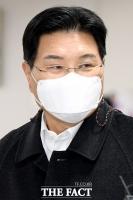 75억대 횡령 혐의, 홍문종 '1심 선고 출석' [포토]