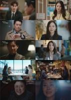 '결사곡', 심장마비에 미소 '충격 엔딩'…시청률은 주춤