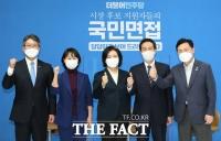 '국민 면접' 앞둔 민주당 보궐선거 예비후보 [TF사진관]