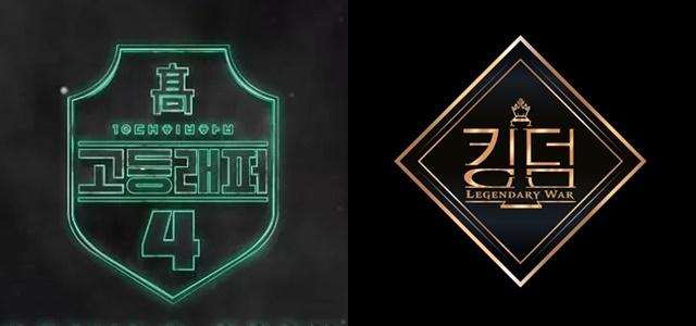 Mnet이 고등래퍼4(왼쪽)와 킹덤을 올해 상반기 방송한다. 두 프로그램은 티저 콘텐츠와 출연진 라인업을 공개하며 음악 팬들의 관심을 한 몸에 받고 있다. /Mnet 제공