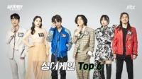 TOP6 확정 '싱어게인', 시청률 두 자릿수…화제·인기↑