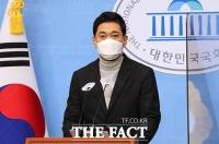 서울 '입체도시계획' 정책 발표하는 오신환 [TF사진관]