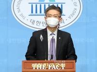 서울시장 출마, 조정훈 시대전환 대표 '2호 공약' 발표 [TF사진관]