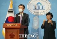 조정훈, '2호 공약 발표' [포토]