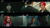'루카' 정다은, 강렬 액션+빨간 머리…살벌한 첫 등장