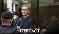 '푸틴 정적' 나발니 3년 6개월 실형 선고... 대규모 집회등 긴장감 고조 [TF사진관]