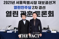 관훈 토론회 참석한 김진애-정봉주 서울시장 경선 후보 [포토]