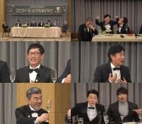 종영 앞둔 '도시어부2', 시상식 개최…이경규