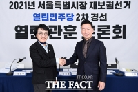 열린 관훈 토론회 참석한 김진애-정봉주 [TF사진관]