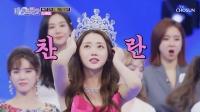 '미스트롯2' 홍지윤, 3차전 '진' 등극…진달래 '자진 하차'