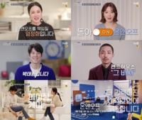 '온앤오프' 라인업 공개…엄정화·성시경 MC 확정