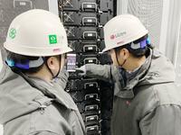 LG전자, 안좌도에 국내 최대 ESS 구축 완료