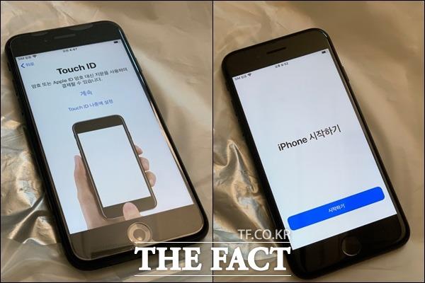 애플 아이폰SE플러스는 3가지 색상으로 공개될 전망이다. 사진은 아이폰SE 2세대 모습. /최수진 기자