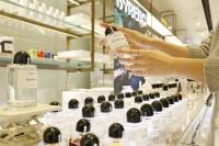 마스크 착용 일상화되자…갤러리아百, 향수 매출 38%↑