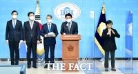 황운하 의원, '중대범죄수사청법' 발의 기자회견 [TF사진관]