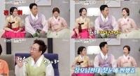 '아내의 맛' 윤석민, 아내 말고 장모님에 반한 사연?