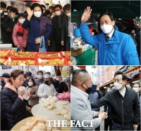 '설 민심은 시장에서' 전통시장 찾은 서울시장 후보들 [TF사진관]