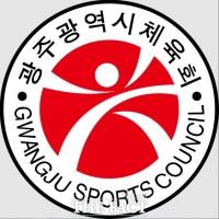 [광주시체육회 체육인 인권 보장하라③]특정 종목 전문체육지도자 '특혜 의혹'