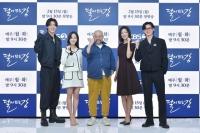 김소현X지수, 평강♥온달 로맨스 '달이뜨는강'(종합)