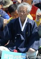 [속보] '통일운동가' 백기완 선생, 투병 별세...향년 89세