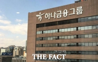 하나금융 회추위 개시…김정태·함영주·박성호·박진회 4파전