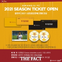 'It's ye11ow' 광주FC, 2021 티켓북 판매