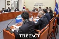 공정위 당정협의 주재하는 윤관석 정무위원장 [TF사진관]