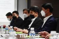 '심각한 표정'의 한국배구연맹 [포토]